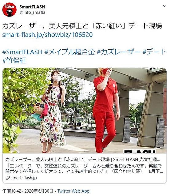 カズレーザーのデート報道が話題 赤い服を手にとる姿に「芸人の鑑」