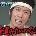 「リズムネタは麻薬」ラララライ体操でブレイクの藤崎マーケットが語る