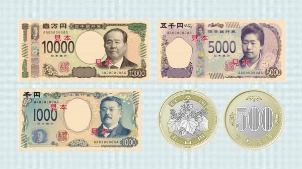 """[画像] 新紙幣、小倉智昭は""""数字が見やすい""""と好意的 古市憲寿氏は「古臭い」と苦言、キャラクター採用案も?"""