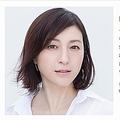 オリエンタルラジオの藤森慎吾は年下 広末涼子が驚き「ショック」