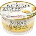 SUNAOに糖質50%OFFプリン登場