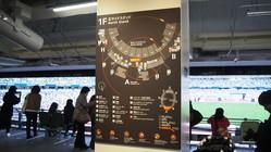 謎の設備「カームダウン・クールダウン」とは?新国立競技場の先進的ユニバーサルデザイン