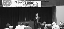 (写真)講演する元外務省国際情報局長の孫崎氏=11日、参院議員会館