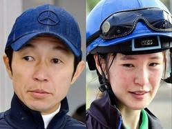 武豊と藤田菜七子(左から)
