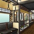 阪急電鉄が京都色満載の観光特急「京とれいん雅洛」を発表