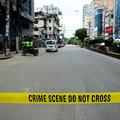 バングラデシュの首都ダッカで、犯罪現場周辺に張られた規制線(2017年8月15日撮影、資料写真)。(c)AFP=時事/AFPBB News