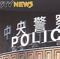 のぞき目的で女性用トイレに侵入した疑い 札幌市で無職の40歳の男を逮捕
