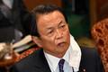 今秋の衆議院議員総選挙を主張する麻生太郎・副総理