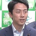 小泉進次郎氏の回答が「ポエム」と話題 言質取られぬよう判断か