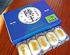 『陸王』の舞台となった埼玉県行田市に本店を構える「十万石まんじゅう」。コラボまんじゅうは連日、飛ぶように売れたようだ