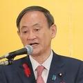 任命拒否問題で揺れる日本学術会議 三浦瑠麗氏は「ちぐはぐな組織」