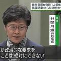 腹の「虫」が収まらない?(NHK『ニュースウオッチ9』より。マークは編集部で加工)