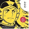 日本で呂布の人気が高い理由とは 「どれだけ人情があるか」を見ている?