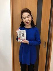 臼井由妃さんは現在、ビジネス書作家として活躍