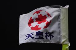 天皇杯4回戦のカードが決定…神戸と川崎が激突、東京VとG大阪を下した法政大は甲府と