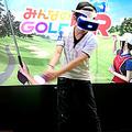 シリーズ初の「みんなのGOLF VR」東京ゲームショウで体験してみた