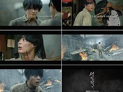 広島原爆描く韓国のSPドラマ『誕生日の手紙』、映画のようなティーザー映像が話題