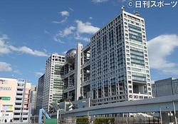 フジ「テラスハウス」の打ち切り発表 木村花さん逝去で「真摯に対応」