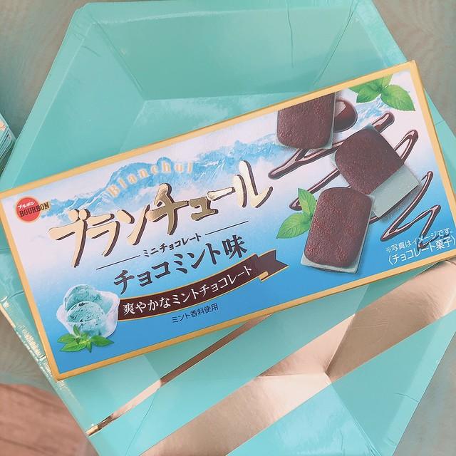 ミントチョコレート 32話