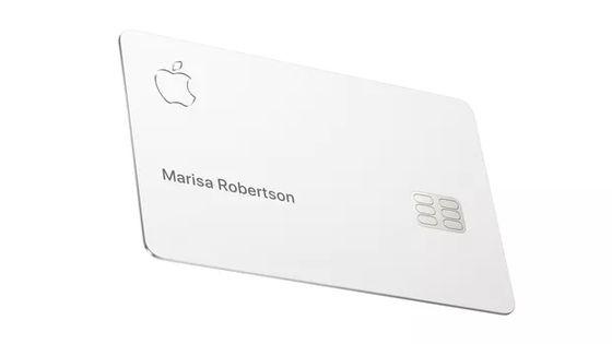 ついに出た「Apple Card」の取り扱い方法が繊細過ぎる