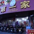日本で言えば「うなぎ」のようなもの 中国の犬肉市場の実態