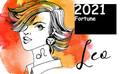 【獅子座 2021年の運勢】恋愛運、仕事運、金運…12星座別メッセージ