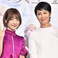 松たか子、「アナ雪2」日本版声優への本音を明かす…「『できない』と言えない自分もいます」