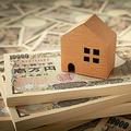 手取り28万円の4人家族…恐ろしい「住宅ローン月額」で撃沈