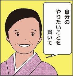 今夜「プレバト!!」夏井先生一閃、発想のフジモンに足りなかった覚悟