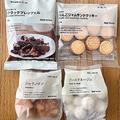 食べたら止まらん!【無印良品】女性約200人調査「今食べたい絶品お菓子」4選