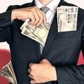 SNSで不動産投資勧められ…マルチ商法に60万円支払った学生の末路