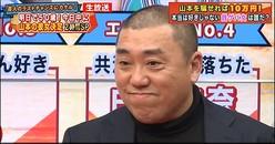 極楽とんぼ・山本圭壱が本気の告白!/(C)AbemaTV