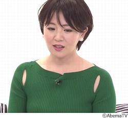 """大橋未歩「女子アナは""""女子アナ好き""""の男を…」"""