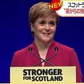 スコットランド 英からの独立を問う住民投票を来年中に実施する考え