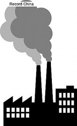 9日、仏RFI中国語版サイトによると、環境保護団体EIAは、「中国の多くの工場がオゾン層破壊を引き起こす可能性のあるフロン類を違法生産、使用している」とのレポートを発表した。資料写真。