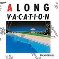 大滝詠一のアルバム『A LONG VACATION 40th Anniversary Edition』