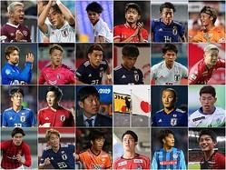 U−22日本代表、東京五輪へのサバイバルが激化! 国内初陣に挑む個性豊かな22人を徹底紹介!