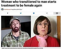 トランス ジェンダー 診断