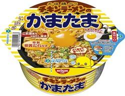 特製卵黄だれが麺に絡む