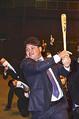 西武から1位指名を受け、スイングを披露する桐蔭横浜大の渡部健人選手 2020年10月26日撮影