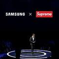サムスンがSupremeのフェイクブランドとコラボ 発表会で大々的に告知