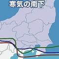 週末に関東で雪の可能性 世界の機関による予想シナリオは