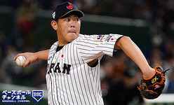 TOKYO, JAPAN - NOVEMBER 17: Pitcher Shun Yamaguchi #18 of Japan throws in the top of 1st inning during the WBSC Premier 12 final game between Japan and South Korea at the Tokyo Dome on November 17, 2019 in Tokyo, Japan. (Photo by Masterpress - Samurai Japan/SAMURAI JAPAN via Getty Images)