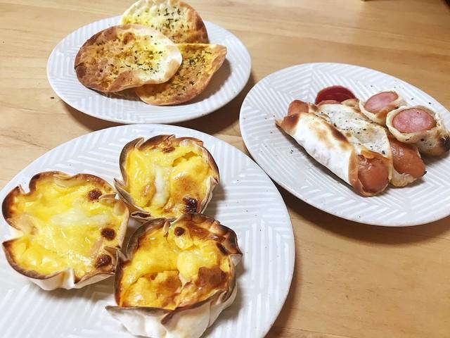 オーブンで超簡単!餃子の皮アレンジ3品