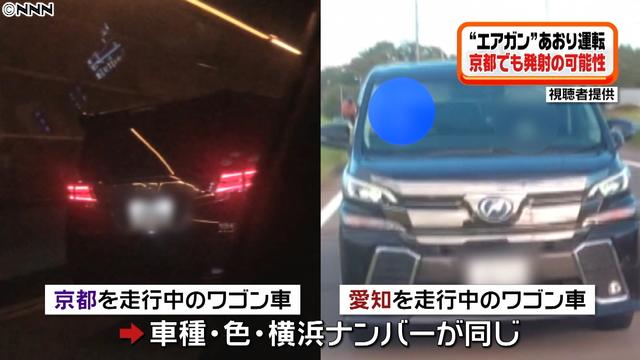 宮崎文夫 車