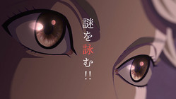 TVアニメ『啄木鳥探偵處』ティザーPV第一弾 (C)2020伊井圭・東京創元社/「啄木鳥探偵處」製作委員会