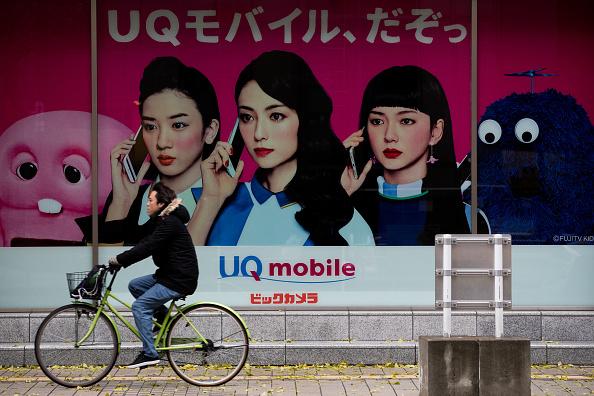 【山崎 俊輔】10月携帯料金「大異変」いまこそ「格安スマホ」にすべき3つの理由 ひと月に2万円トクをする…?