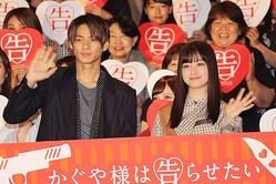 観客動員50万人、興行収入6億円を突破