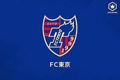 FC東京に痛手、キャプテンの東慶悟が左眼負傷…治療期間は今後発表