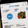 Amazon「Prime Now」対象エリア、11月から都内10区に大幅縮小